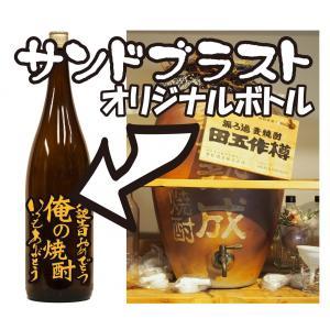 甕古代黒麹麦焼酎1.8Lーサンドブラスト加工付|uluruweb