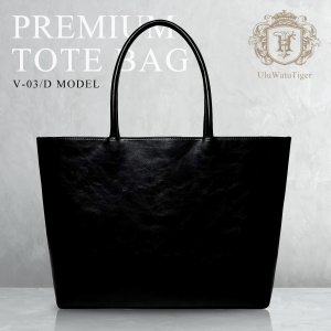 トートバッグ メンズ ブラック ビジネス ウルワツタイガー ビジネスバッグ uluwatu 最高級 ファスナー付き 鞄 得トクセールの画像