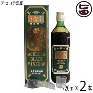 アセロラ黒酢 720ml×2本 飲むお酢 沖縄  条件付き送料無料|umaimon-hunter