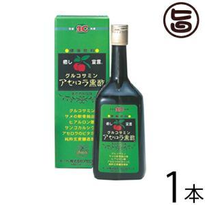 グルコサミン アセロラ黒酢 720ml×1本 飲むお酢 沖縄  条件付き送料無料|umaimon-hunter