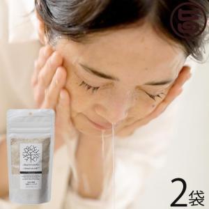 米ぬか 洗顔 米ぬか酵素洗顔クレンジング 詰替えパック 85g×2袋 みんなでみらいを 100%無添...