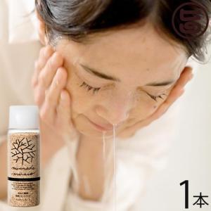 米ぬか 洗顔 米ぬか酵素洗顔クレンジング 85g×1本 ボトル みんなでみらいを 100%無添加 オ...
