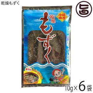 乾燥もずく 10g×6袋 送料無料 沖縄 土産 定番 人気 ...