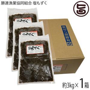 塩もずく3kg(容器)  送料無料 沖縄 土産 人気 フコイ...