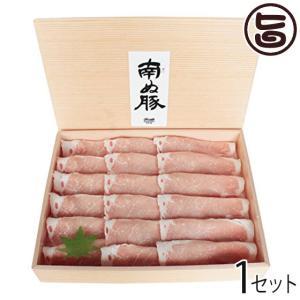 【名称】 豚肉  【内容量】 ロース400g×1  【賞味期限】 加工日から14日  【原材料】 南...