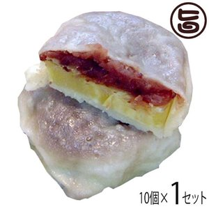 【商品名】 いきなり団子 黒あん10個×1 1個あたり 約95gから105g ※手作りのため 多...