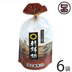 朝鮮飴 200g×6袋 清正製菓 熊本県 九州 復興支援 人気 お菓子 熊本 伝統銘菓 お餅のような求肥飴  条件付き送料無料