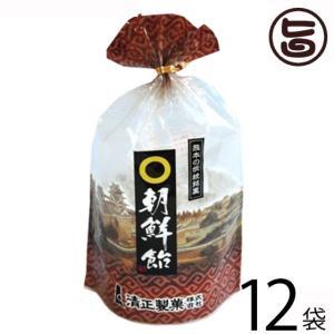 朝鮮飴 200g×12袋 清正製菓 熊本県 九州 復興支援 人気 お菓子 熊本 伝統銘菓 お餅のような求肥飴  条件付き送料無料