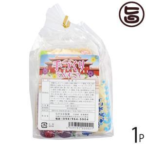 ちんすこう 袋詰め4点セット (2個×12袋入り) (塩入・バニラ・紅いも・黒糖) ×1袋 ながはま製菓 琉球銘菓 沖縄土産にも最適  送料無料|umaimon-hunter