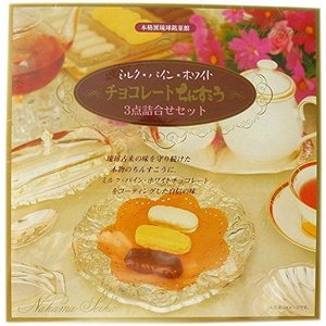 チョコレートちんすこう 3点詰合せ(ミルク・パイン・ホワイト) 12個入り×1箱 名嘉真製菓本舗