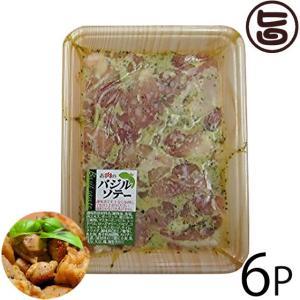 チキンバジル 1.5kg(250g×6P) 肉の匠テラオカ 大阪 人気 肉 専門店 味付き肉 焼くだけカンタン調理 条件付き送料無料|umaimon-hunter