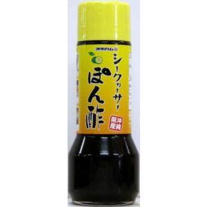 シークワーサーぽん酢 200ml×3本 オキハム