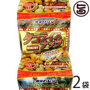タコライスナッツ