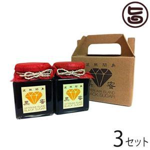 【名称】 黒蜜  【内容量】 210g×2個×3セット  【賞味期限】 製造日より6ヶ月(※未開栓時...