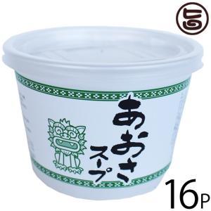 カップスープ あおさ 5g×16個 島酒家 沖縄 土産 人気 汁もの 簡単 便利 手軽  条件付き送料無料|umaimon-hunter