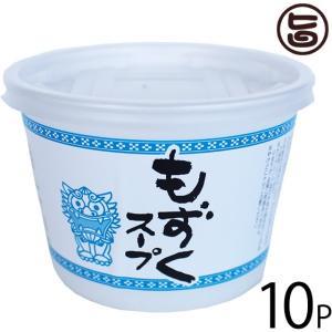 カップスープ もずく 5g×10個 島酒家 沖縄 土産 人気 汁もの 簡単 便利 手軽  送料無料|umaimon-hunter