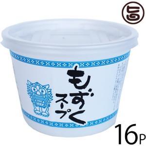 カップスープ もずく 5g×16個 島酒家 沖縄 土産 人気 汁もの 簡単 便利 手軽  条件付き送料無料|umaimon-hunter