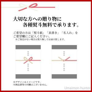 【名称】 ゼリー飲料  【内容量】 (文旦、ポンカン、小夏、ゆず各160g×2個)×1箱  【賞...
