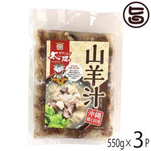 【名称】 山羊汁  【内容量】 山羊汁冷凍スタンドパック500g(約2人前※山羊そばなら5人前)×3...