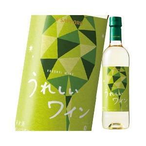 【送料無料】サッポロ うれしいワイン 白720mlペットボトル×1ケース(全12本)