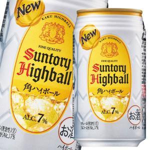 サントリー 角ハイボール350ml缶×3ケース(全72本)【送料無料】