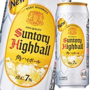 サントリー 角ハイボール500ml缶×1ケース(全24本)【送料無料】