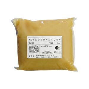 【送料無料】京都・都製餡 白いんげん豆こしあん1kg×3袋セット
