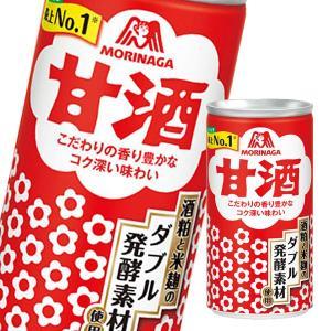 森永 甘酒190g缶×3ケース(全90本)【送料無料】