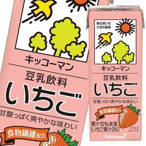 【送料無料】キッコーマン 豆乳飲料 いちご200ml紙パック×1ケース(全18本)