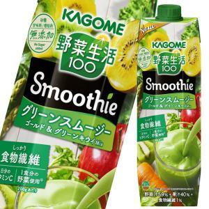 カゴメ 野菜生活100 SmoothieグリーンスムージーMix1000g×2ケース(全12本)【送...