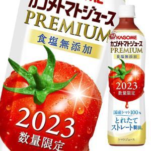 【送料無料】カゴメ トマトジュースプレミアム 食塩無添加720mlスマートPET×2ケース(全30本...
