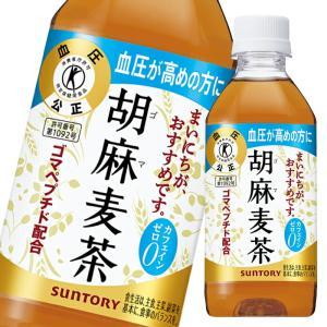 サントリー 胡麻麦茶350ml×1ケース(全24...の商品画像