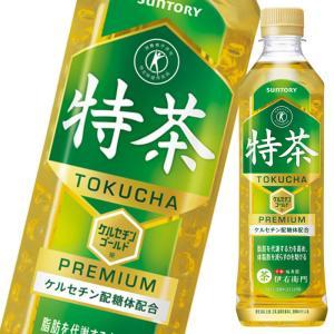 【送料無料】サントリー 伊右衛門特茶(手売り用...の関連商品5