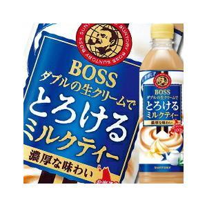 サントリー ボス とろけるミルクティー500ml×1ケース(全24本)【送料無料】