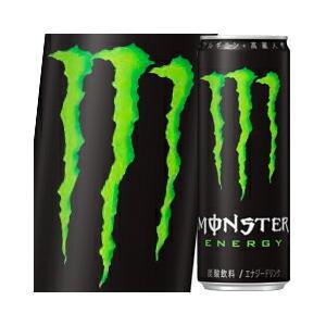 【送料無料】アサヒ モンスターエナジー355ml缶×2ケース(全48本)