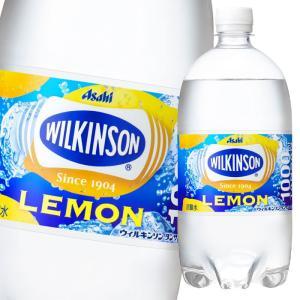 【送料無料】アサヒ ウィルキンソン タンサンレモン1L×1ケース(全12本)【to】