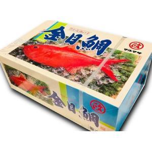 金目鯛 10kg 業務用 (1枚300〜500g)【フィレーIQF・バラ凍結で便利】定食屋・旅館・磯料理屋などでお使いいただけます。|umaimono18
