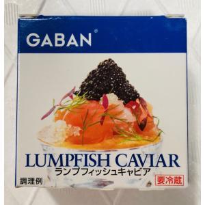 ランプフィッジャシュ キャビア黒 50g【キャビアの代用品】※本物のキャビアではありません。でも、い...