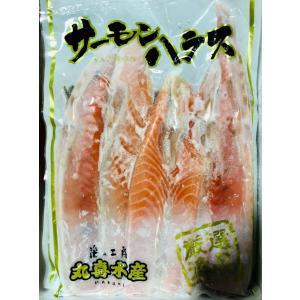 鮭 ハラス ・ サーモン ハラス 1kg入り【脂あります】最高においしいです!|umaimono18