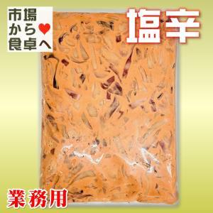 いか 塩辛 ・業務用・小野万【1kg×2袋】酒の肴・お通し・お茶漬けに・・・|umaimono18