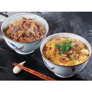 うまい村セレクト すき家の牛丼の具・なか卯の親子丼の具セット(冷凍)