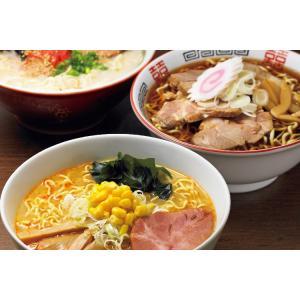 うまい村セレクト 全国繁盛店ラーメン詰合せ12食【C011】 umaimura