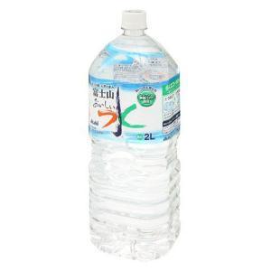 うまい村デイリー アサヒ おいしい水 富士山 ペット 2L x6 ミネラルウォーター 飲料水 まとめ買い 買い置き 防災用備蓄に|umaimura