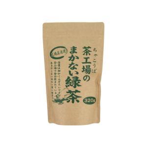 うまい村デイリー 大井川茶園 茶工場のまかない緑茶 袋 320g x12|umaimura