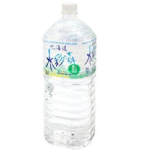うまい村デイリー 黒松内 水彩の森 ペット 2L x6本入 ミネラルウォーター 飲料水 まとめ買い 買い置き 防災備蓄に|umaimura