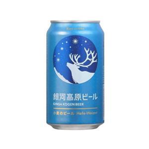 うまい村リカー 銀河高原ビール 小麦のビール 缶 350ml x24|umaimura