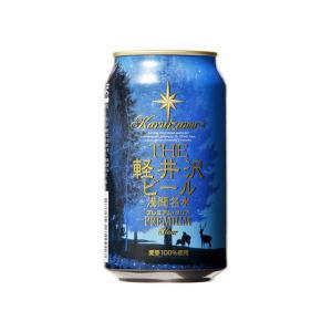 うまい村リカー THE軽井沢ビール プレミアムクリア 350ml x24|umaimura