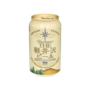 うまい村リカー THE軽井沢ビール クリア 350ml x24|umaimura