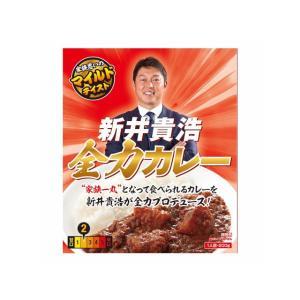 うまい村デイリー ニッポン放送 新井貴浩 全力カレー 200g x5|umaimura