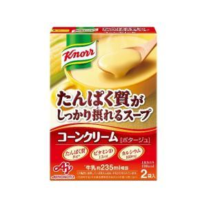 うまい村デイリー クノール たんぱく質が摂れるコーンクリーム 58.4g x10|umaimura